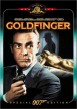 all james bond movies poster goldfinger 77x109 James Bond Movies   All 007 Movies In Chronological Order