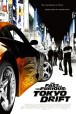 the-fast-and-the-furious-tokyo-drift-2006-movie-poster