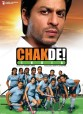 bollywood-best-movies-india-cinema-poster-chak-de
