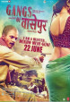 bollywood-best-movies-india-cinema-poster-gangs-of-wasseypur