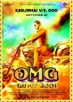 bollywood-best-movies-india-cinema-poster-omg-oh-my-god