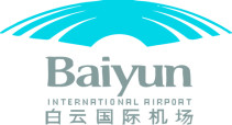 guangzhou-baiyun-international-airport-biggest-airports-in-the-world