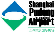 shanghai-pudong-international-airport-biggest-airports-in-the-world